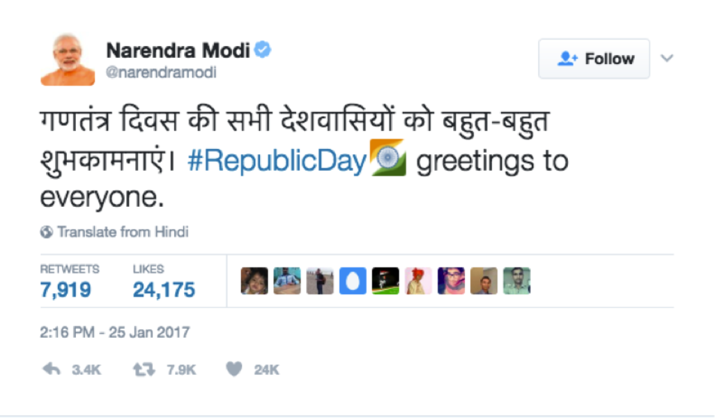 See how people celebrated India's 68th Republic Day on Twitter