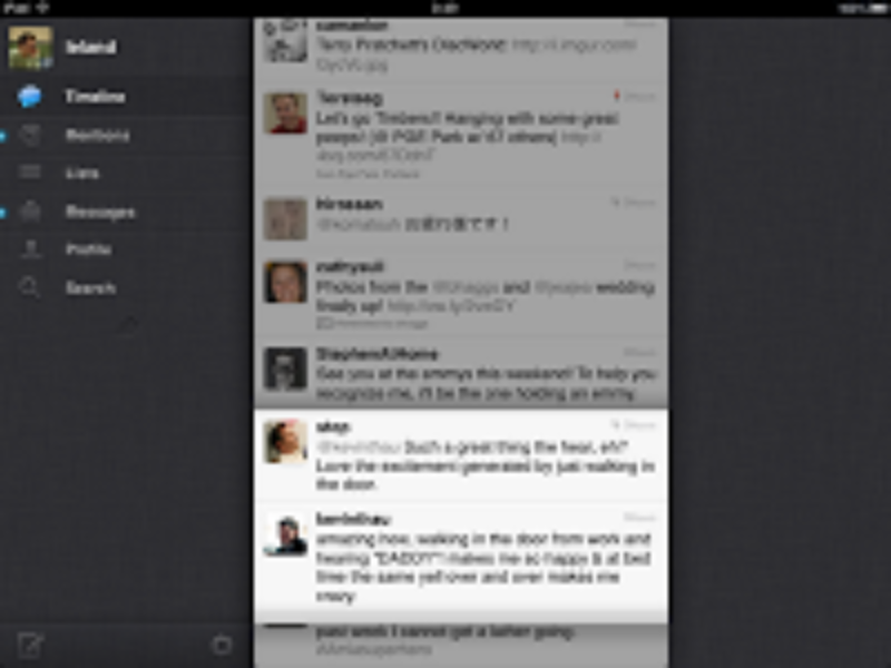 Twitter for iPad: Sharing content in Tweets